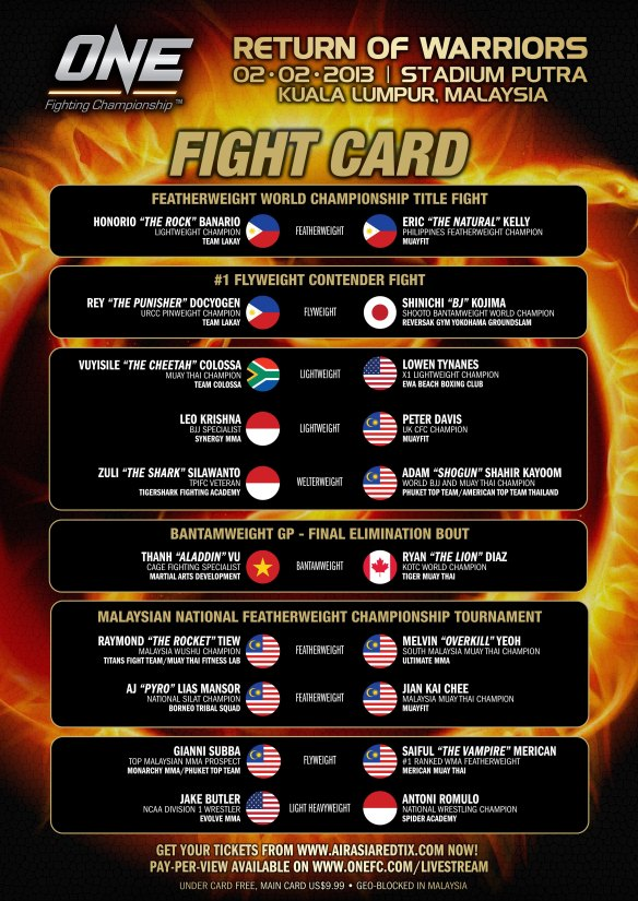 one fc 7 fight card