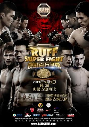 RUFF 8 poster