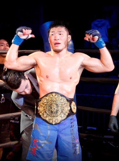 "Koji ""The Commander"" Ando, takes the Legend Lightweight Championship belt to Japan after defeating Jadamba Narantungalag of Mongolia."